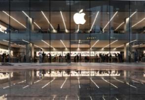 上海苹果店被打砸 现在情况怎么样了?