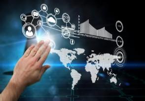 旭光股份联合成科中心 加速科技创新能力的转化