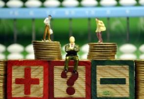 央行今日开展逆回购 近几个月资金利率持续下行