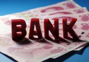 现在银行创业贷款怎么贷 这种业务是这样申请的