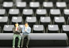 1-5月通信业经济运行情况 互联网业务收入稳中有升