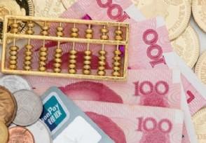 银行存款方式有哪几种? 这几种是常见的
