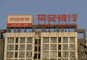 平安谢永林:用科技手段实现金融主业的提质增效