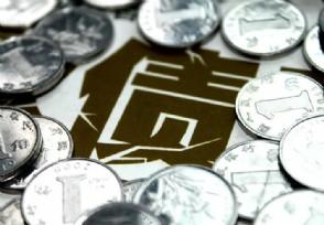 兴业银行销售抗疫特别国债 投资起点金额为100元