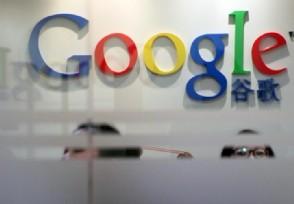 谷歌前总裁谈中国人 他们的实力很强大