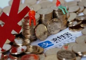 支付宝搜索板块升级为商家提升运营效率打下基础