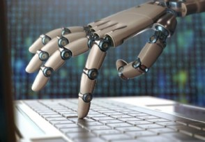 线上线下结合 世界人工智能大会云端峰会即将开幕