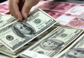 人民币对美元中间价上调 今日报7.0671