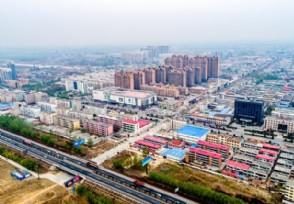 雄安与中石化深化务实合作 推进新区建设发展