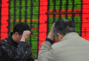 中兴大股东减持股票套现超8亿 股价承压下挫
