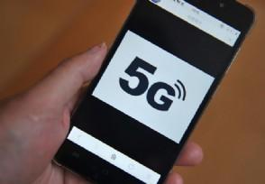 5月5G用▲户爆发增长三大运营商最新数据出炉