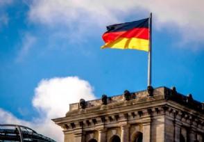 德支付巨头自曝造假 19亿欧元究竟去了哪里