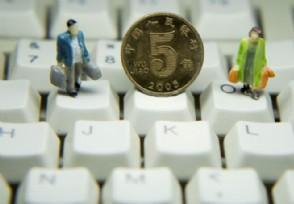 维护金融市场秩序银保监会行政处罚办法8月实施