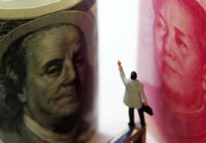 在岸人民币对美元汇率 6月24日报7.0559