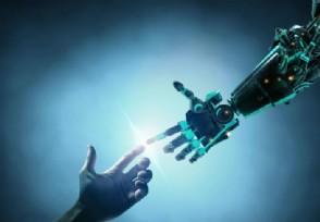 第四届世界智能大会天津开幕开放创新成为共识