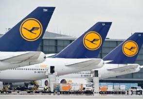 汉莎宣布对中国复航 成第二家复飞中欧直飞航线的外航