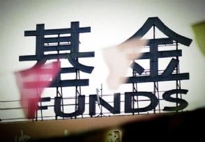 响应行业需求 香港基金电子化申赎方案正式上线