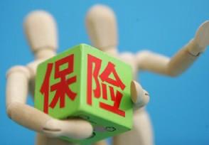 保险业对外开放提速 华泰将转变为外资保险集团