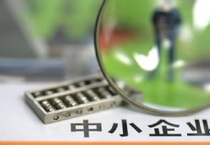渣打中国报告显示 中国中小企业投资意愿温和改善