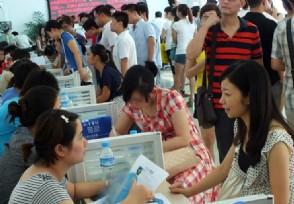 中国太保开展校园扩招行动 解决毕业生就业难题