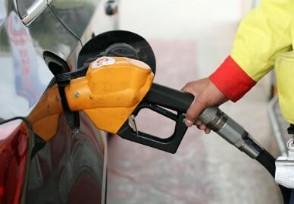 国内油价或迎来上调 将是近三个月来的首次调整