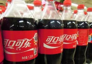 可口可乐将停投广告涉及到脸书推特等多个平台