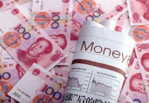 央行货币政策委员会例会:加大宏观政策调节力度