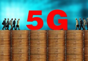 怡亚通与艾伯资讯达成合作投资5G建设项目