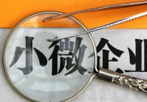 """广州将出台""""暖企""""新政 助中小微企业高质量发展"""