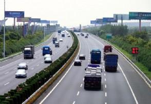 交通固定资产投资实现增长5月完成3433亿元