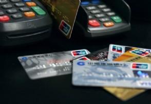 农业银行携手中国银联 推出乡村振兴主题信用卡