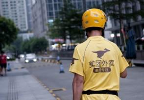 北京确诊外卖员获房租减免担心他们被自己连累