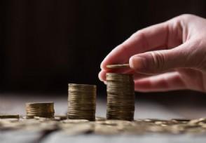 锦州银行去年大幅减亏34亿元 改革重组后或涅槃重生