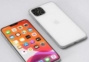 苹果12预计上架时间 在中国市场售价大概是多少?