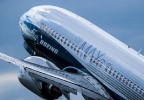 美航空局批准波音737Max试飞复飞日期近了?