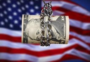 美联储维持宽松立场 其资产负债规模拟进一步增加