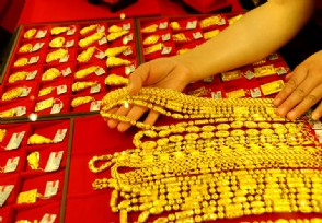金凰珠宝融资抵押80多吨假黄金多家信托公司遭殃