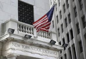 财信证券伍超明:未来美联储大幅缩表的概率不大