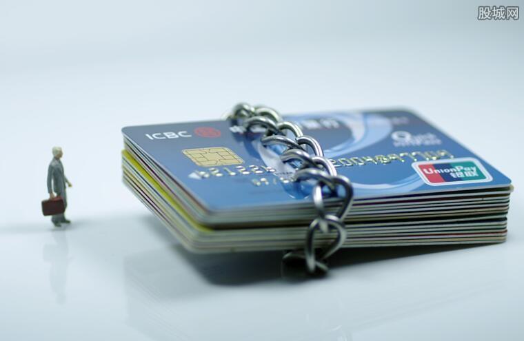 信用卡被限制消费是怎么回事