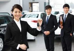 汽车金融公司怎样贷款购车详细步骤是这样的