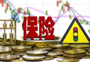 信利经营范围变更获批 将从事非寿险再保险业务