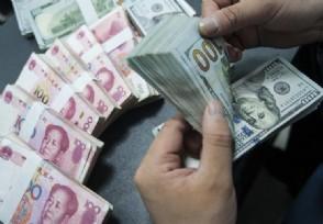 在岸人民币对美元汇率7月1日报7.0699