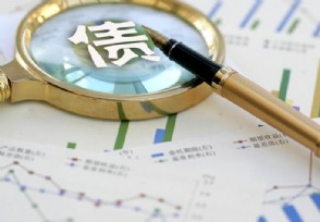 债券承销排行榜数据 上半年工行以9021亿元夺魁