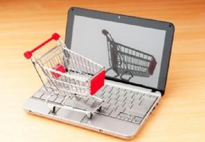 去年企业数字化采购为5900亿元 同比增速达64%