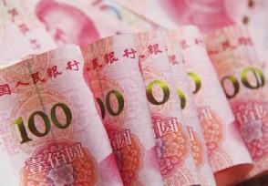 个人存取款超10万需登记对日常经济活动有影响吗?