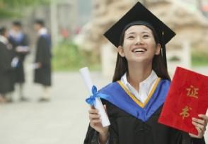 学信网回应查学历需输入毕业院校这些渠道也能查询