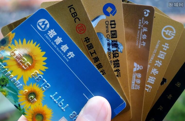 信用卡逾期多久会被