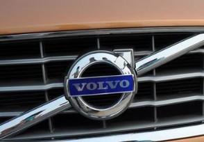 沃尔沃召回百万汽车 超过40万名车主受到影响