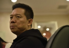 贾跃亭宣布破产重组完成还公布对乐视股民的补偿计划
