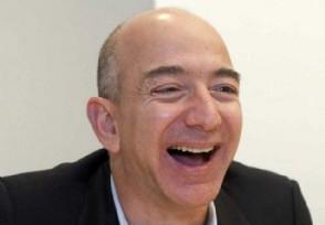 贝佐斯身价突破1700亿美元受益于亚马逊股价上涨